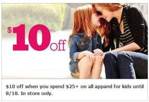 khols 10 coupon